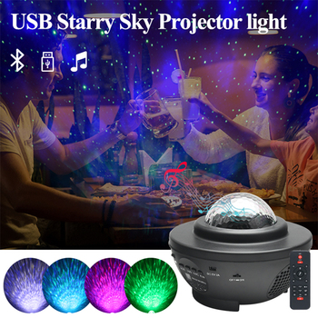 starry sky projector laser ocean wave baby room decoration Bluetooth USB night lights with music usb night projector ocean wave projector music starry sky projector kids room decoration night lamp bluetooth sound activated