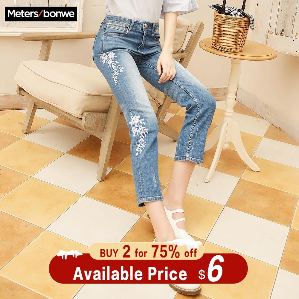 Metersbonwe Jeans For Women Jeans Embroidery Design Woman Blue Denim Calf Length Pants Casual High Quality Stretch Waist Jeans