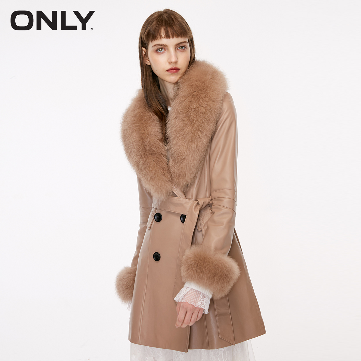 ONLY Women's Fox Fur Collar Leather Jacket | 118328513