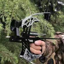 Mini Battleship Compound Bow and Arrow Hunting Bow and Recur