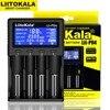 2020 Liitokala Lii-500 Lii-PD4 battery charger 18650 21700 26650 AA AAA  for 18350 18500 16340 17500 25500 10440 discount