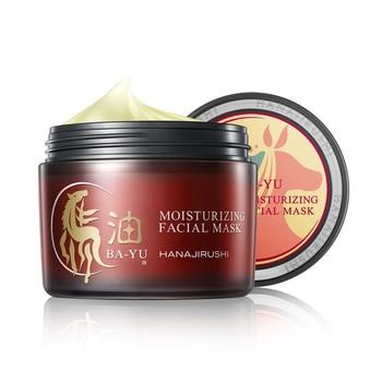 цена HANAJIRUSHI Ba-Yu Moisturizing Facial Mask Face Cream Nourishing Horse Oil  Repairing Skin Hair Care Foot Body Care 180g онлайн в 2017 году