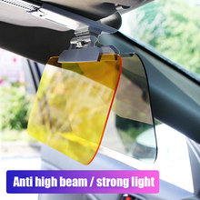 Car driver's goggles car day and night dual purpose anti glare glasses car anti glare glasses sunglasses vehicle artifact