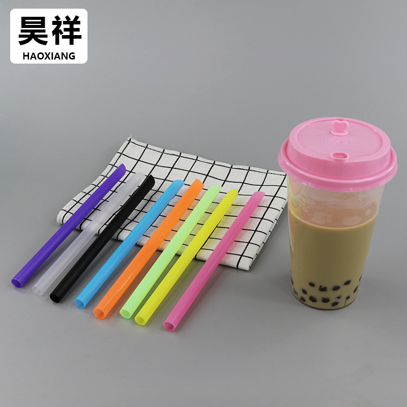 Hao Xiang Disposable Pearl Milk Tea Color Large Straw PP Plastic Separate Transparent Packaging Pointed-Toe Plain Top Chunky Str
