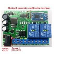 2ch ios android bluetooth реле 24g rf беспроводной пульт дистанционного