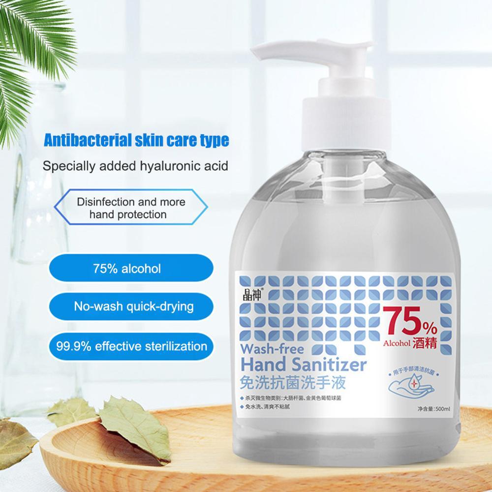 75% Alcohol Hand Sanitizer Gel 500ml Antibacterial Hand Gel Disinfectant Moisturizing Disposable Hand Sanitizer Gel Wash Gel