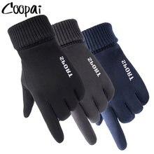 Зимние мужские перчатки для активного отдыха сохраняют тепло мотоциклетные перчатки для сенсорных экранов мужские замшевые ветрозащитные...