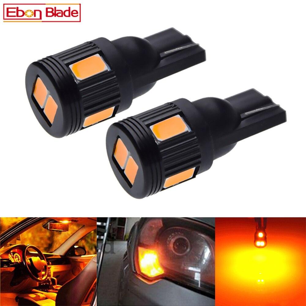 T10 w5w t 10 5w5 194 smd carro conduziu a luz auto interior leitura folga lado cunha lâmpada amarelo laranja âmbar 12 v acessórios