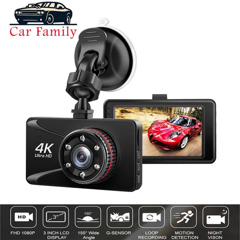 車のカメラフル hd 1080 p 3 ''4 18k ダッシュカメラ 150 度ダッシュカムボアチュールグラムセンサーの駐車モニターナイトビジョンカメラ