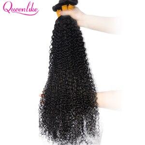 28 30 32 34 36 малазийские кудрявые волосы с 6X6 закрытыми волосами плетение 3 пряди человеческих волос с закрытием 6*6 закрытие и пряди