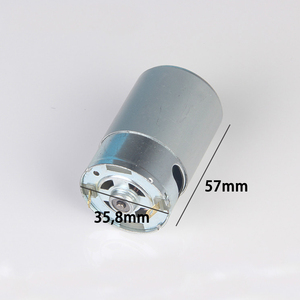RS-550 Micro High Speed DC 12V
