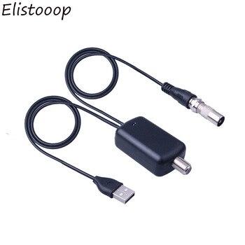 Elistooop 2019 bajo nivel de ruido Fácil instalación HDTV TV Antena amplificador señal amplificador antena adaptador para mayorista