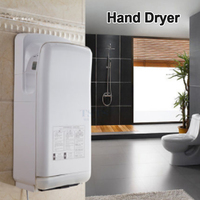 Fully Automatic Induction Hand Dryer TS-8800 Commercial Hotel office buildings High Speed Sided Jet Type Hand Drying Machine 1PC