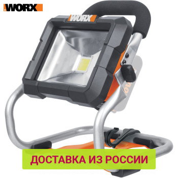 Portable Lanterns WORX WX026.9 Rechargeable flashlights LED light lamp