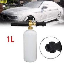 1L wysokociśnieniowa szczotka Blaster pianka śnieżna Generatoroap Lance butelka z rozpylaczem myjnia 1/4 Quick Release regulowana armata pistolet samochodowy