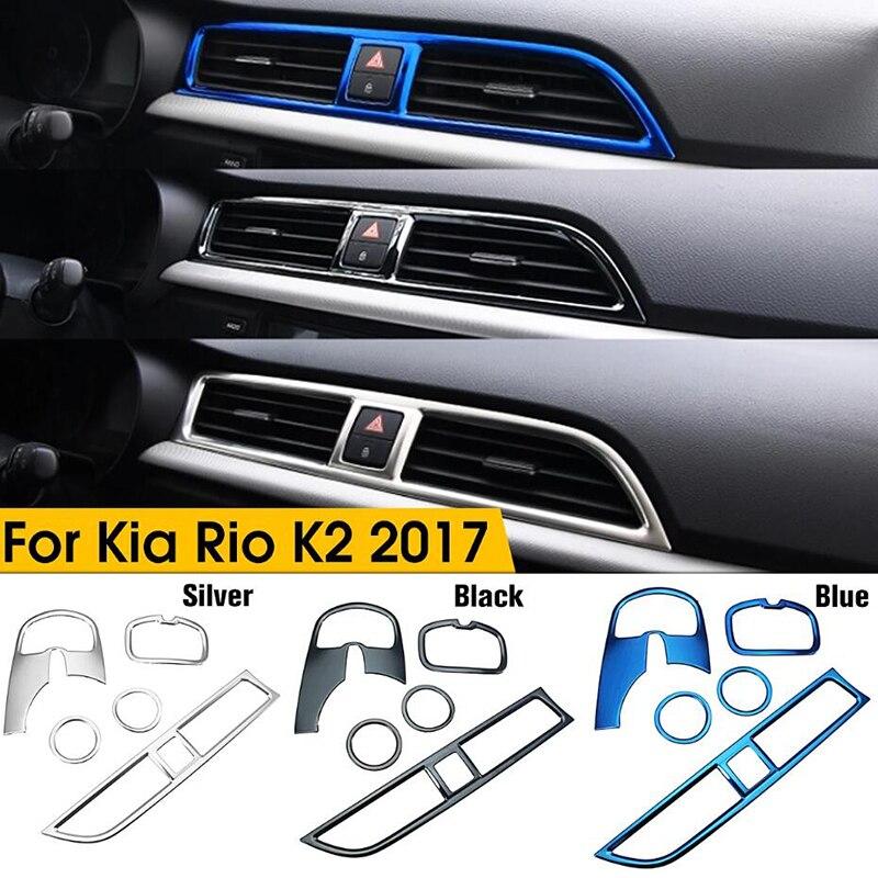 5 pièces/ensemble voiture Stying Chrome sortie d'air cercle couverture intérieur moulures décoration cadre pour Kia Rio 4 K2 2017 2018 accessoire de voiture