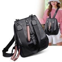 2019 Women Leather Backpacks Fashion Shoulder Bag Female Backpack Ladies Travel Backpack Mochilas School Bags For Girls цена 2017