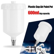 600Ml Plastic Hvlp Verf Cup Pot Voor Sata Spuit Cup Connector Jet Verfspuit(China)