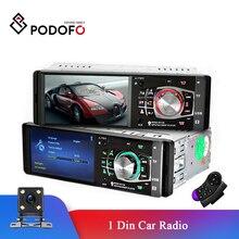 Podofo 1 الدين راديو السيارة السيارات 4.1 HD سيارة مشغل وسائط متعددة MP3 MP5 الصوت ستيريو راديو بلوتوث FM التحكم عن بعد مشغل فيديو