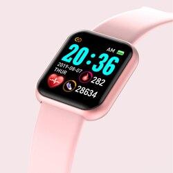 New Y68 Smart Watch Kids Children Smartwatch For Girls Boys Electronic Smart Clock Students Child Sport Smartwatch 2020