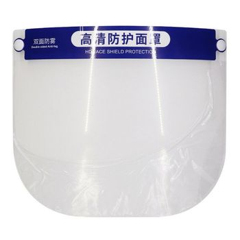 Transparent Adjustable Anti-saliva Dust-proof Full Face Protective Face Shields