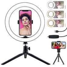 10 дюймовый кольцевой светильник + Трипод usb светодиодный видео