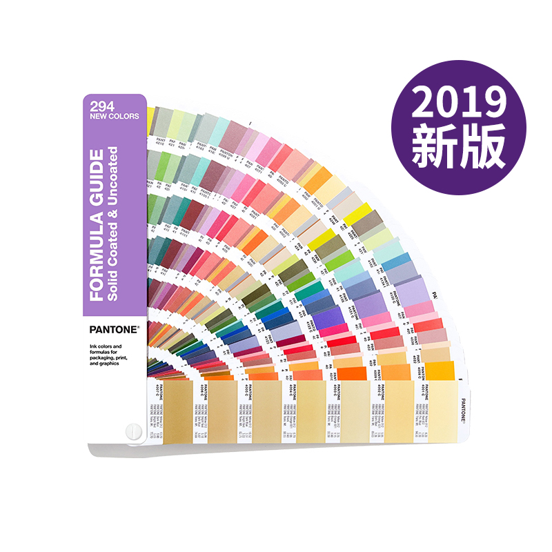 2019 New Edition Of CAITONG Formula Guide, New Page Of Voice Card, 294 Colors Gp1601a-supl