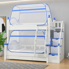 Student Mosquito Net Dormitory 1.0M0.9m Bunk Bed Single Bed New Mosquito Net Folding Child Home Mosquito Net Single Door Bed Net