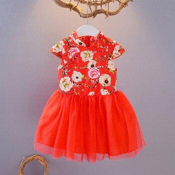 Детские платья для девочек, летнее красное Цветочное платье для маленьких девочек, детский Традиционный китайский костюм чонсам, одежда для маленьких девочек
