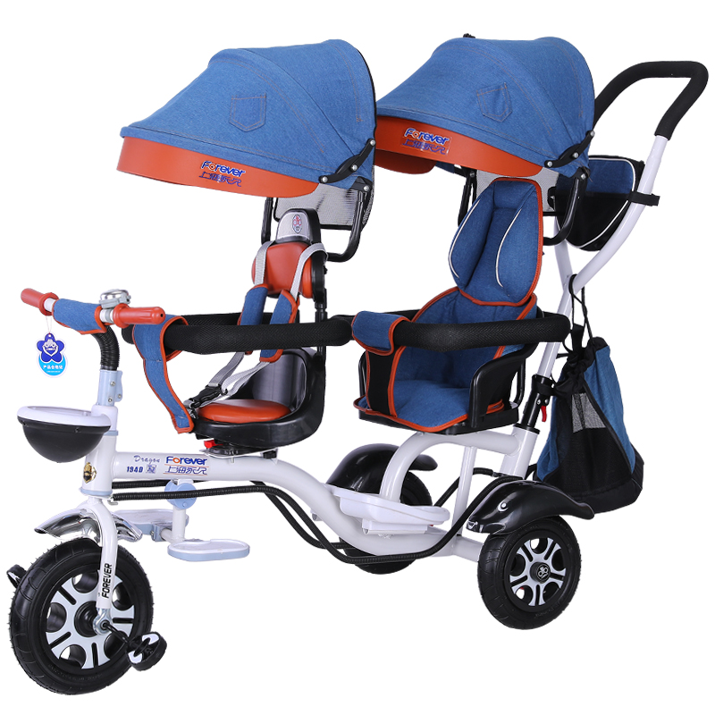 Permanent Double Child Tricycle Twin Stroller Second Child Two-seat Bicycle Baby Infant Child Trolley
