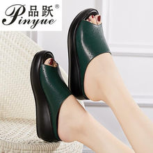 Genuine Leather Wedges Platform Slippers Women Sandals High Heel Slides Women Summer Casual Shoes size 35--40(China)