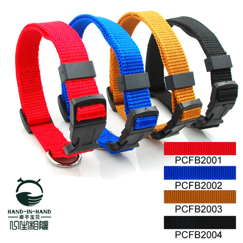 2.0 Cm Classic Plain Color Middle And Large Dog Release Buckle Neck Band Neck Ring (4-Color) Pet Supplies