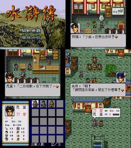 Image 3 - MD Game : Tiger Hunter Hero Novel ( Japan Version!! Chinese Language!! )