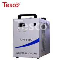 Ultraviolet laser marking machine dedicated chiller marking machine chiller Collection chiller CW-5200 reci chiller cw 3000 cw 5200 water pump p2430 25w dc 24v flow rate 8 5l min