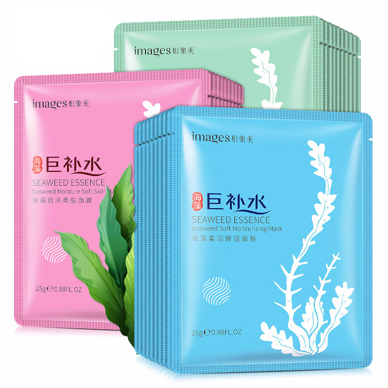 60Pcs IMAGES algae Seaweed Essense Repair Korean Facial Mask Soft Moisturizing Anti Wrinkle Treatment fface Mask Skin Care