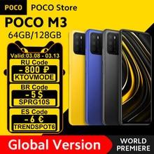 [Estreia mundial em estoque] versão global poco m3 smartphone snapdragon 662 octa núcleo 4gb 64gb/128gb 6.53