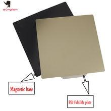 Детали для 3d принтера 220x220 235x235 мм пружинный стальной
