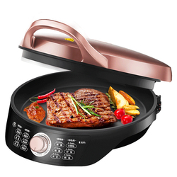 Grill for Home BBQ Kitchen Appliances Barbecue Machine Grill Electric Hotplate Smokeless Grilled Meat Pan Knob