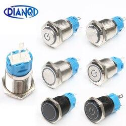 Przycisk zatrzaskowy przełącznik zablokowany 16mm płaska głowica chwilowy metalowy naciśnij przycisk wodoodporny LED metalowy przełącznik znak mocy