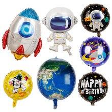 4D Stereoskopischen Cartoon Folie Ballons Astronaut Raumschiff Rakete Erde Folie Bälle Geburtstag Party Dekorationen Kinder Lustige Ballon