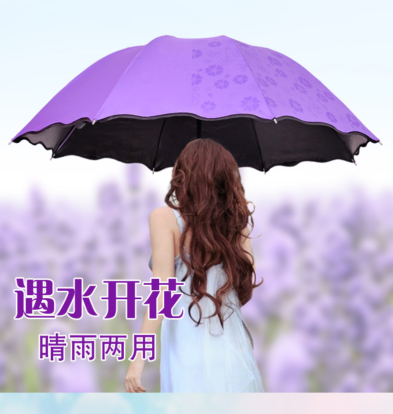 Japanese Korean Water Now Flowering Three-fold Umbrella Sun-resistant UV-Protection College Style Black Jiao San Advertisement F