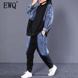[EWQ] новый осенне-зимний 2019 длинный рукав с капюшоном в стиле пэчворк джинсовый спортивный свитер длинные штаны большой размер комплект из