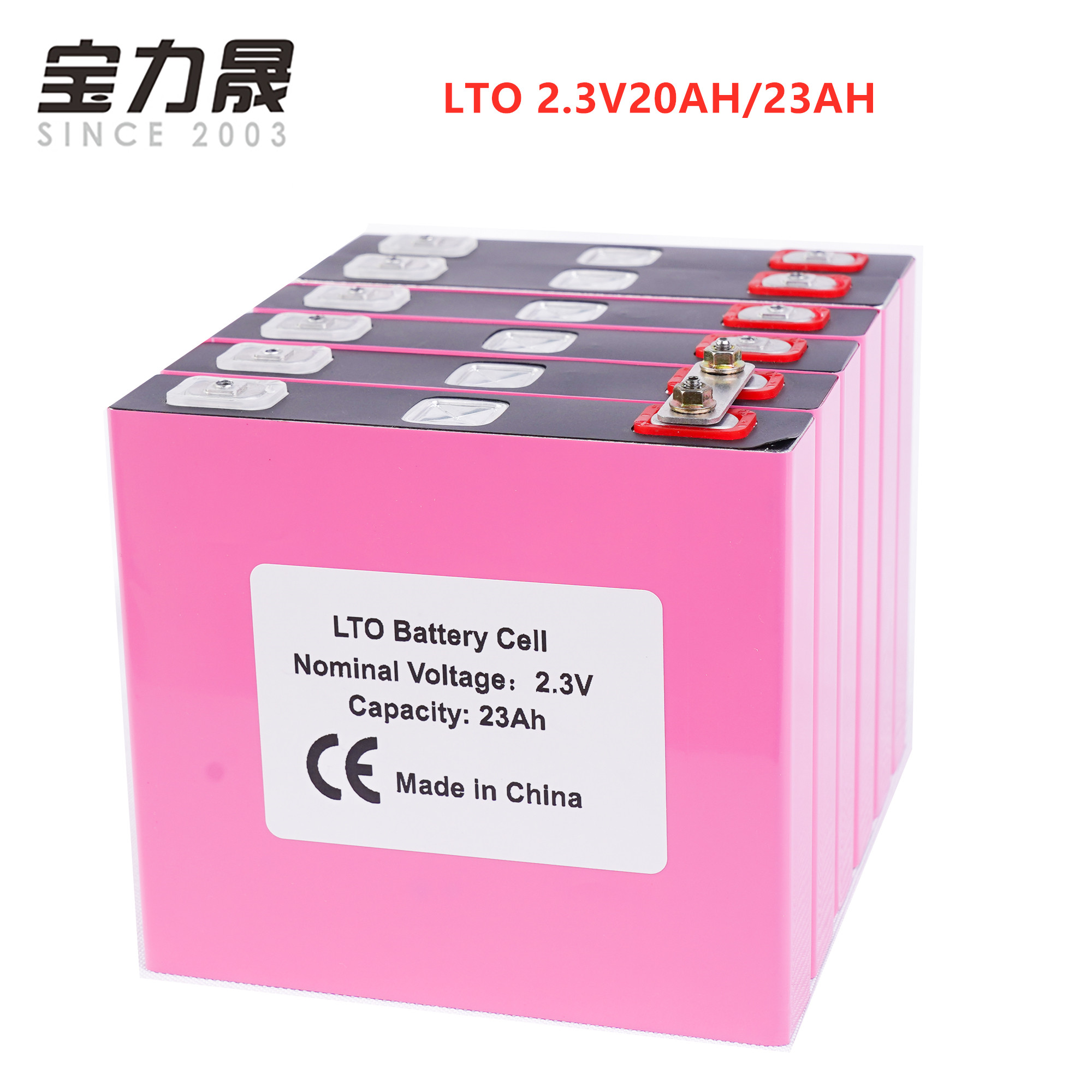 6PCS Lithium titanate battery 2.4V 20AH 23AH LTO <font><b>baterie</b></font> 6C 120A for diy 12v 36V <font><b>48V</b></font> bus energy storage system car star boat EV image
