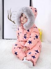 Winter jumpsuits 2019 Baby Jacket 90% Duck Down outerwear 4 colour kids winter jacket for girls snowsuit boys baby clothes цена в Москве и Питере
