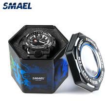 Smael металлическая подарочная коробка для часов (только без