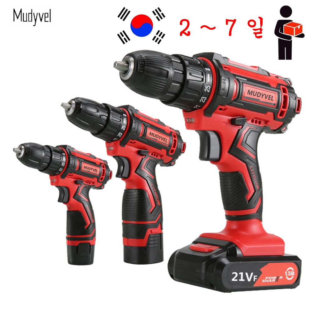Cordless Screwdriver Mini Drill 12V 16 8V 21V Power tools Installation and Removal Essential Electric Rotary tool