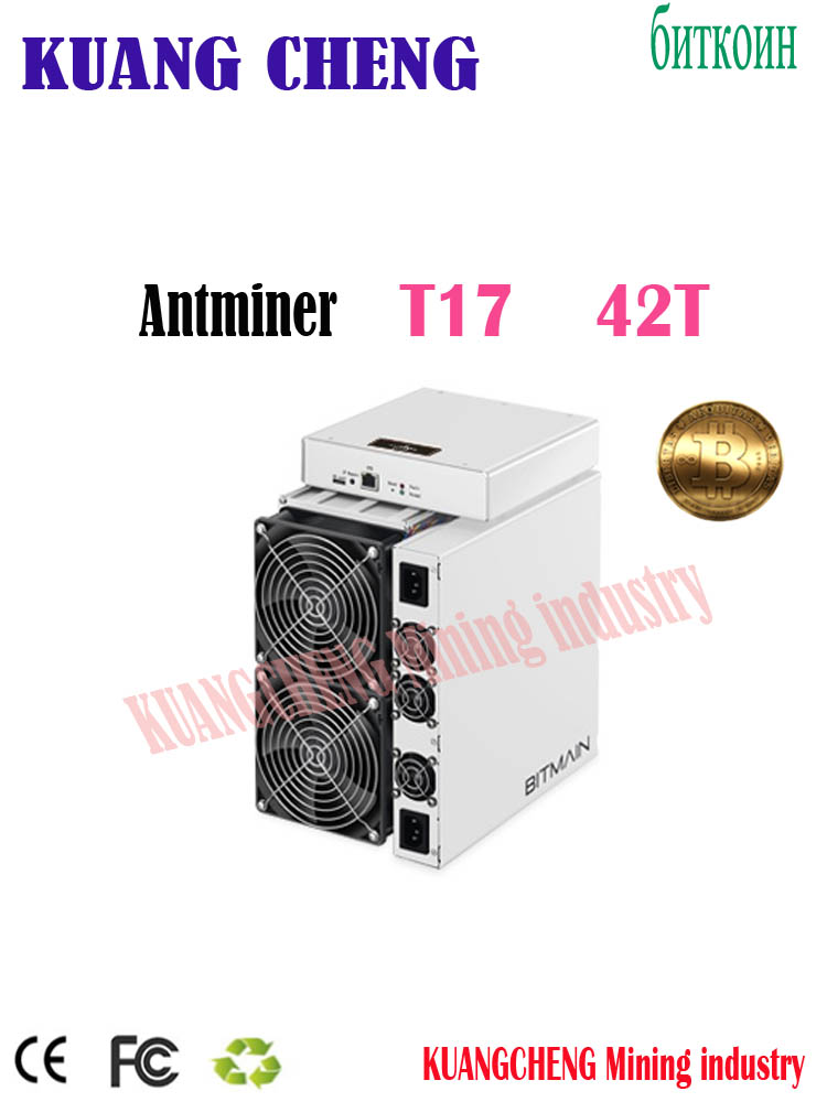 High Hash BITMAIN New Asic BTC BCH Miner AntMiner T17 42TH/S With PSU Better Than S9 S7 S15 S17 S17 Z11 WhatsMiner M3 M10 M20S