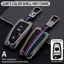 Galvanized Alloy Car Smart Key Fob Case SKin Cover for BMW 3 4 5 Series 320i 530i 550i F20 F21 F30 F31 F25 F01 F02 Car Key Case