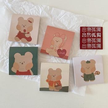 50 páginas de dibujos animados oso lindo Memo Pad estudiante portátil mensaje papel Bloc de notas Kawaii pegatinas planificador Diy cuaderno de papelería escolar