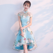 Women Cheongsam Qipao Prom-Gown Embroidery Mandarin-Collar Oriental Elegant Sexy Flower